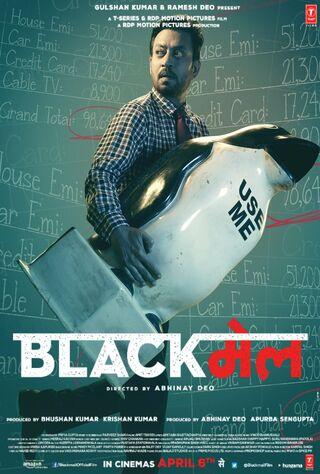 Blackmail (2018) Main Poster
