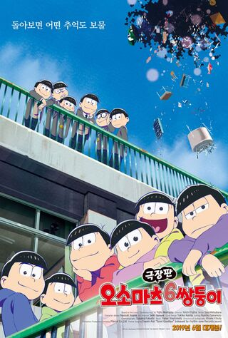 Mr. Osomatsu The Movie (2019) Main Poster