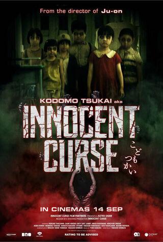 Innocent Curse (2017) Main Poster