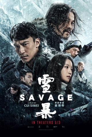 Savage (2019) Main Poster