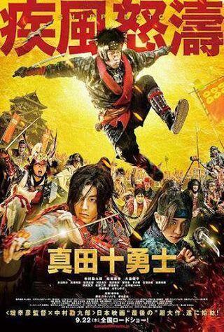 Sanada 10 Braves (2016) Main Poster