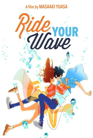 Ride Your Wave (2020) Main Poster