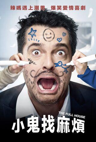 The Full House (2018) Main Poster