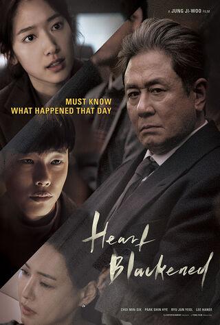 Heart Blackened (2017) Main Poster