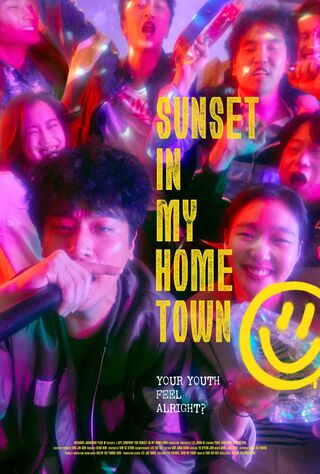 Sunset In My Hometown (2018) Main Poster