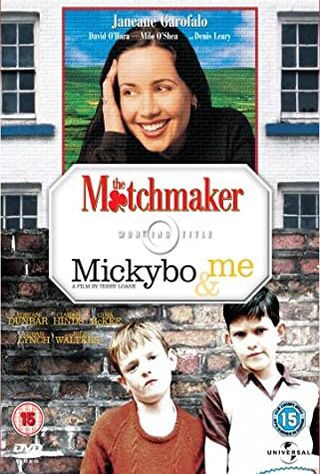 The MatchMaker (1997) Main Poster