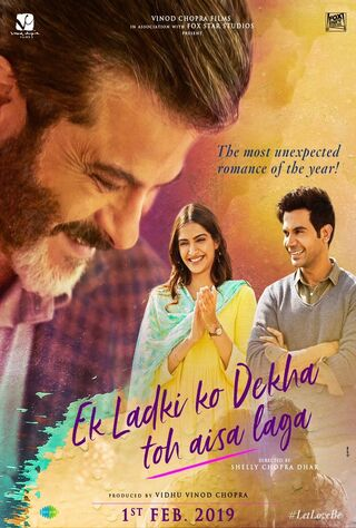Ek Ladki Ko Dekha Toh Aisa Laga (2019) Main Poster