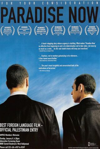 Paradise Now (2005) Main Poster