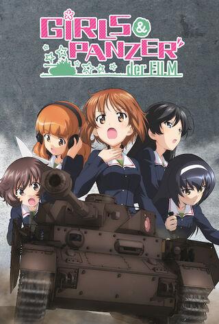 Girls Und Panzer Der Film (2016) Main Poster