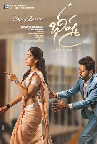 Bheeshma (2020) Main Poster
