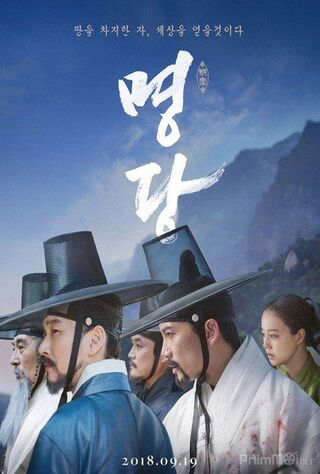 Heung-boo: The Revolutionist (2018) Main Poster