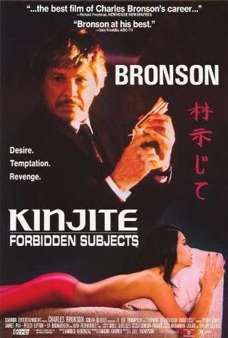 Kinjite: Forbidden Subjects (1989) Main Poster