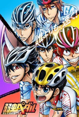 Yowamushi Pedal: The Movie (2015) Main Poster