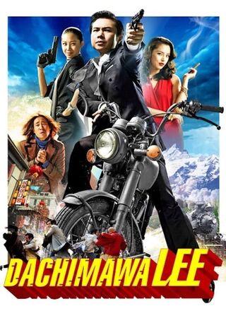 Dachimawa Lee (2008) Main Poster