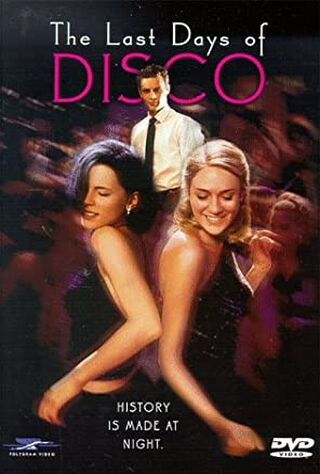 The Last Days Of Disco (1998) Main Poster