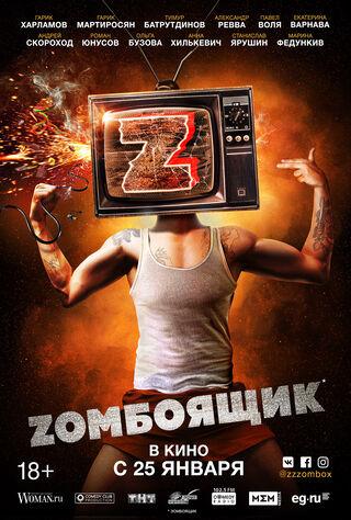 Zomboyashchik (2018) Main Poster