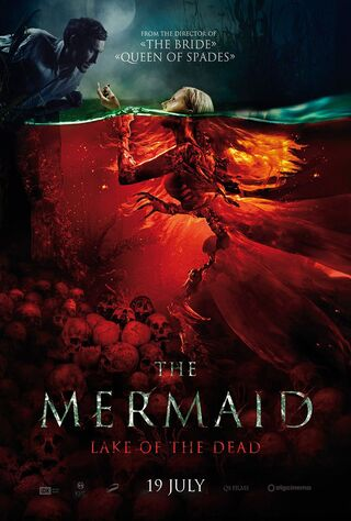 Mermaid: The Lake Of The Dead (2018) Main Poster