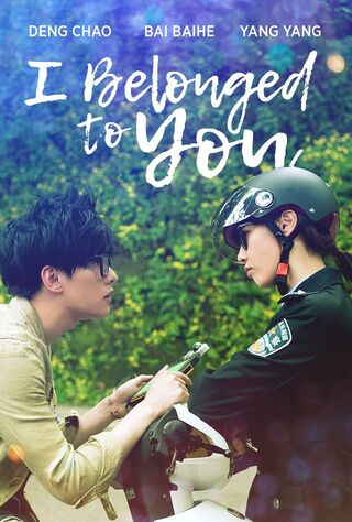 I Belonged To You (2016) Main Poster