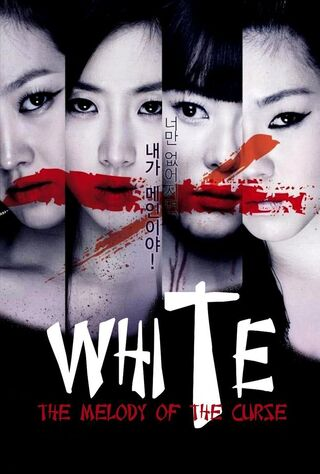 White: The Melody Of The Curse (2011) Main Poster