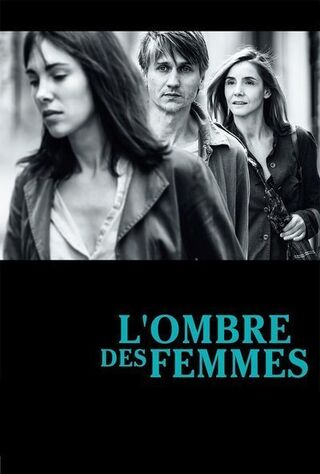 Our Women (2015) Main Poster