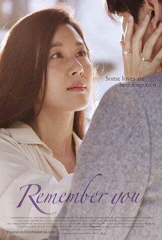 Remember You (2016) Main Poster