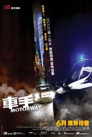 Motorway (2012) Main Poster