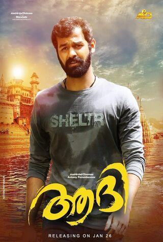 Aadhi (2018) Main Poster