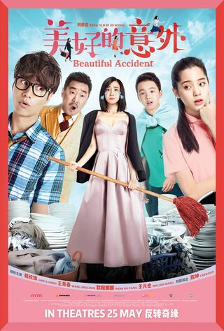 Beautiful Accident (2017) Main Poster