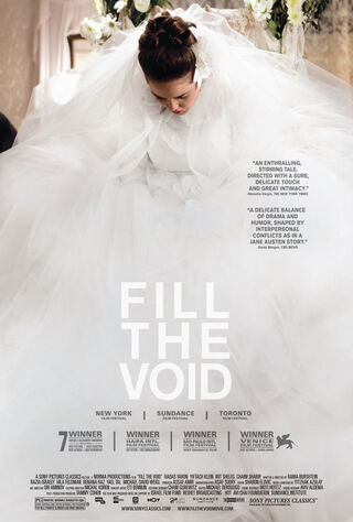 Fill The Void (2012) Main Poster