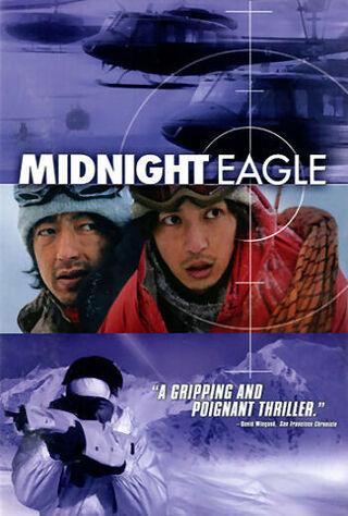 Midnight Eagle (2008) Main Poster
