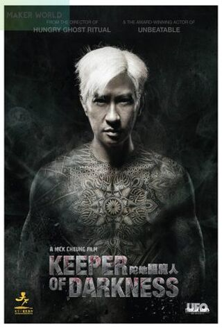 Keeper Of Darkness (2015) Main Poster