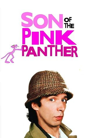 Son Of The Pink Panther (1993) Main Poster