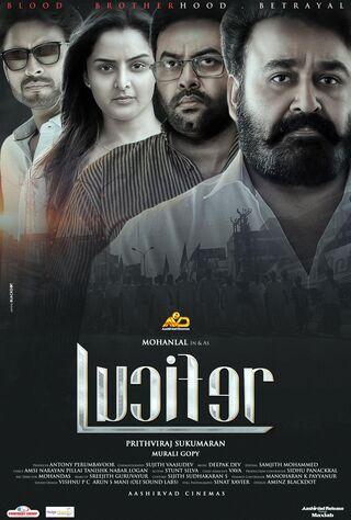 Lucifer (2019) Main Poster