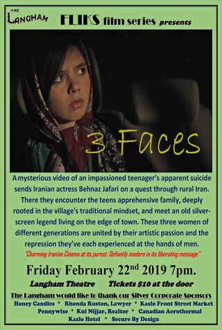 3 Faces (2019) Main Poster