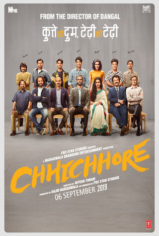 Chhichhore (2019) Main Poster