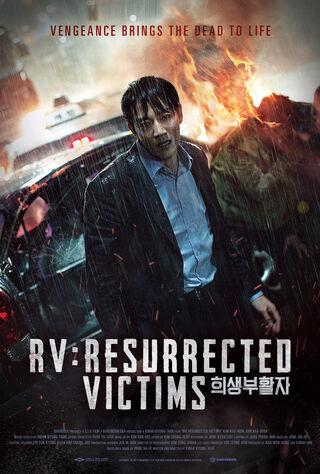 RV: Resurrected Victims (2017) Main Poster