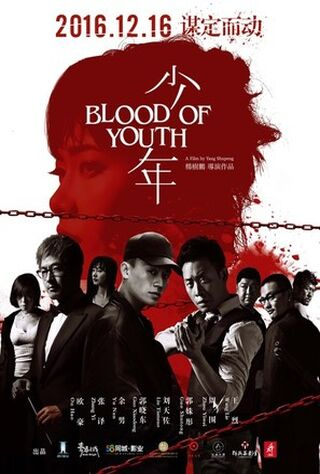 Blood Of Youth (2016) Main Poster