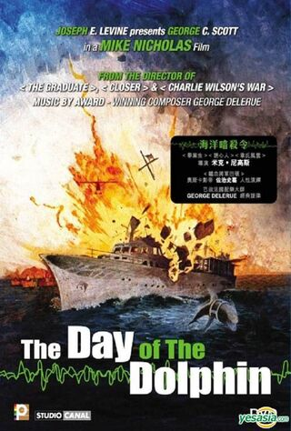 The Day Of The Dolphin (1974) Main Poster