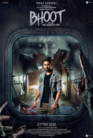 Bhoot: Part One - The Haunted Ship (2020) Main Poster