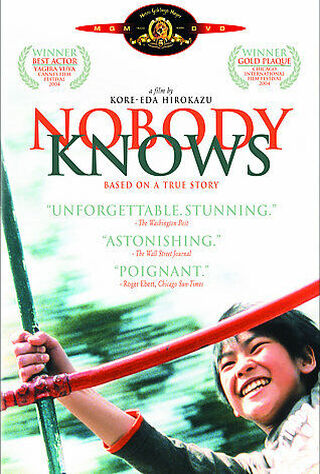Nobody Knows (2004) Main Poster