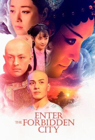 Enter The Forbidden City (2019) Main Poster
