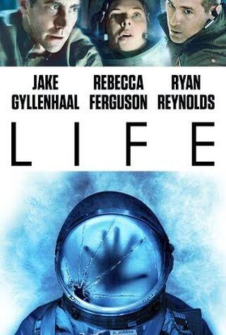 Everyone's Life (2017) Main Poster