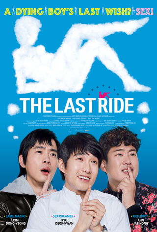 The Last Ride (2016) Main Poster