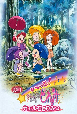 Looking For Magical DoReMi (2020) Main Poster