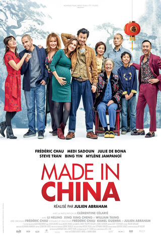 Made In China (2019) Main Poster