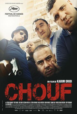 Chouf (2016) Main Poster