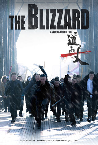 The Blizzard (2018) Main Poster