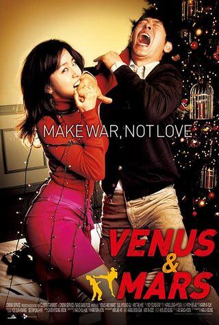 Venus And Mars (2007) Main Poster