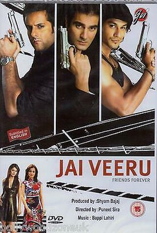 Jai Veeru: Friends Forever (2009) Main Poster