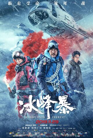 Wings Over Everest (2019) Main Poster